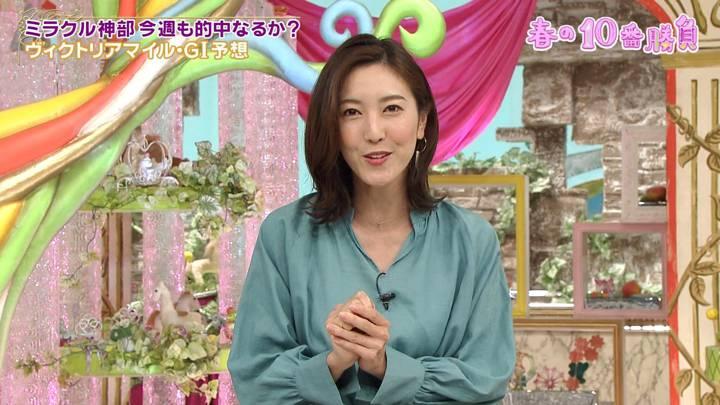 2020年05月16日小澤陽子の画像09枚目