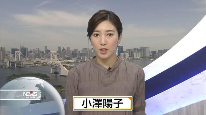 2020年05月17日小澤陽子の画像02枚目
