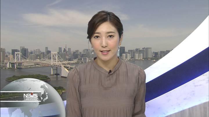 2020年05月17日小澤陽子の画像03枚目