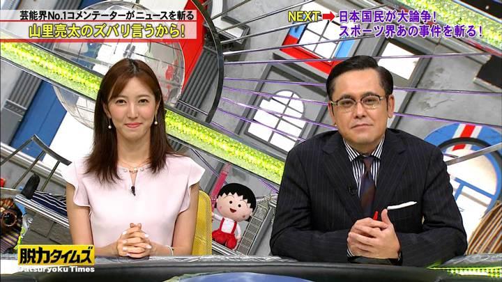 2020年05月22日小澤陽子の画像04枚目