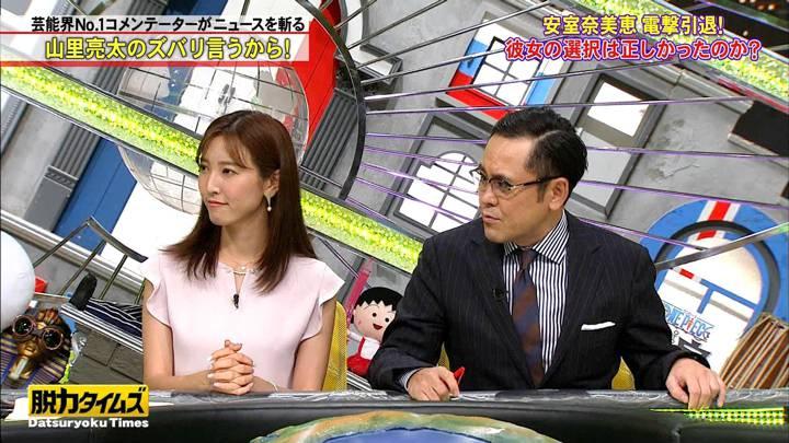 2020年05月22日小澤陽子の画像05枚目