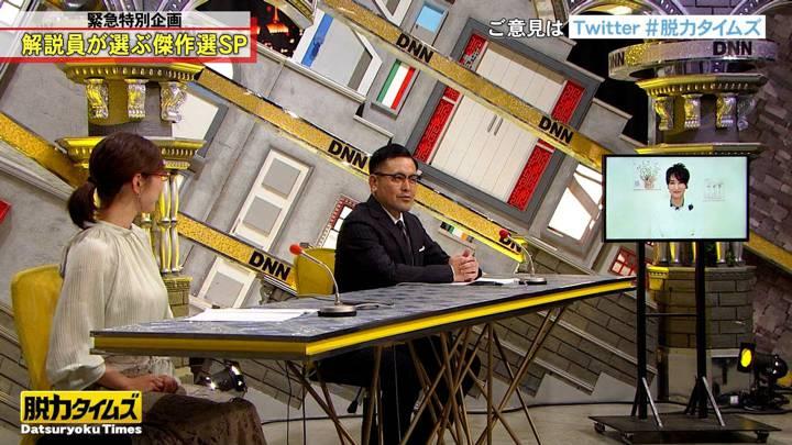 2020年05月22日小澤陽子の画像07枚目