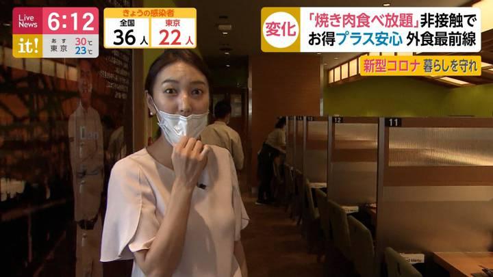 2020年06月11日小澤陽子の画像01枚目