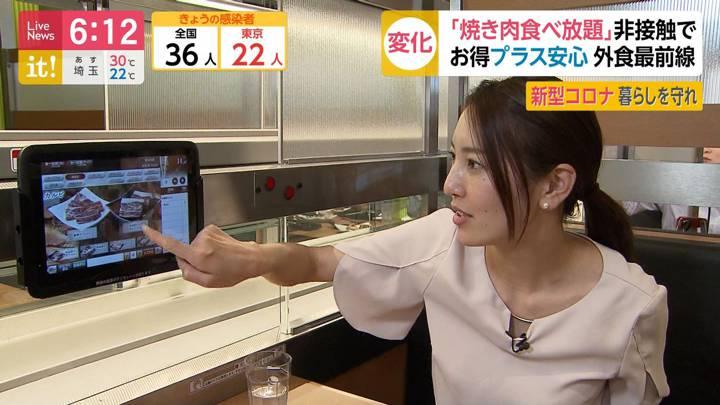 2020年06月11日小澤陽子の画像02枚目