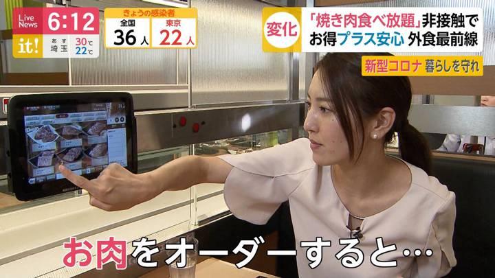 2020年06月11日小澤陽子の画像03枚目