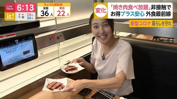2020年06月11日小澤陽子の画像05枚目