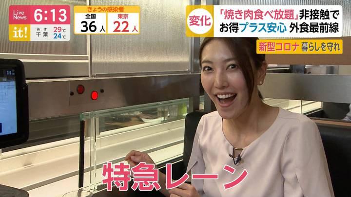2020年06月11日小澤陽子の画像06枚目