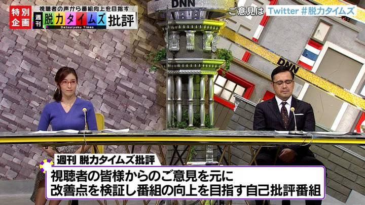 2020年06月19日小澤陽子の画像02枚目