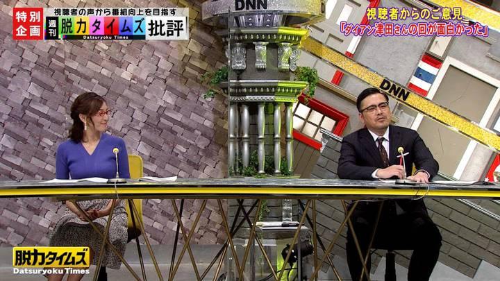 2020年06月19日小澤陽子の画像03枚目