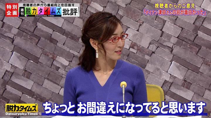 2020年06月19日小澤陽子の画像04枚目