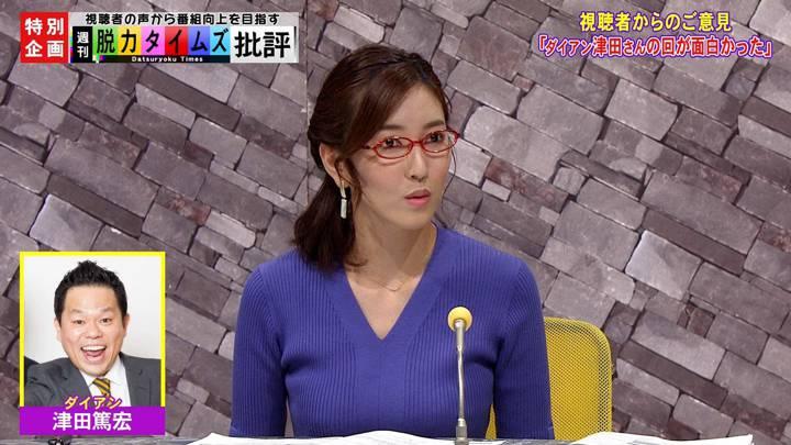 2020年06月19日小澤陽子の画像05枚目