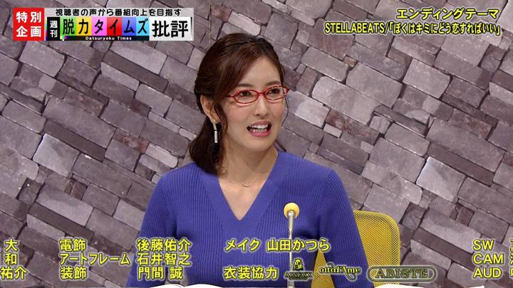 2020年06月19日小澤陽子の画像06枚目