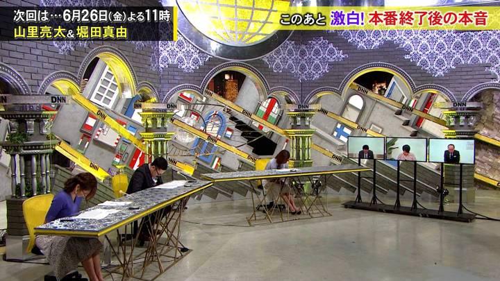 2020年06月19日小澤陽子の画像07枚目
