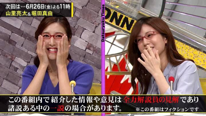 2020年06月19日小澤陽子の画像08枚目