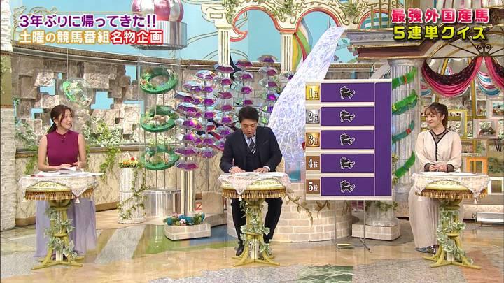2020年06月20日小澤陽子の画像02枚目