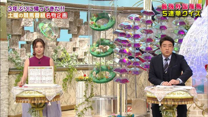 2020年06月20日小澤陽子の画像03枚目