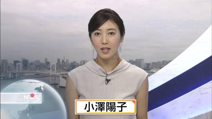 2020年06月21日小澤陽子の画像01枚目