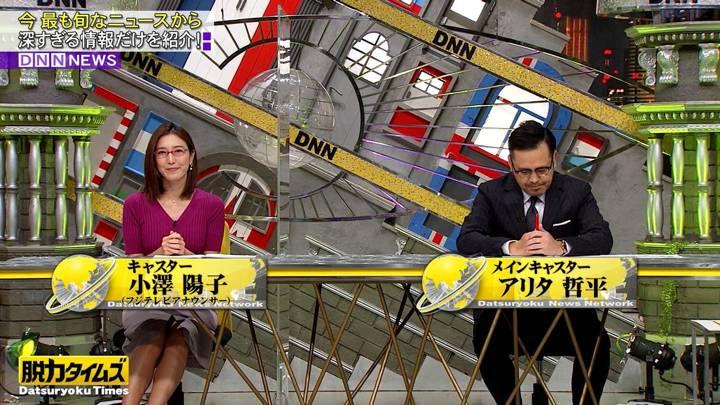 2020年07月03日小澤陽子の画像03枚目