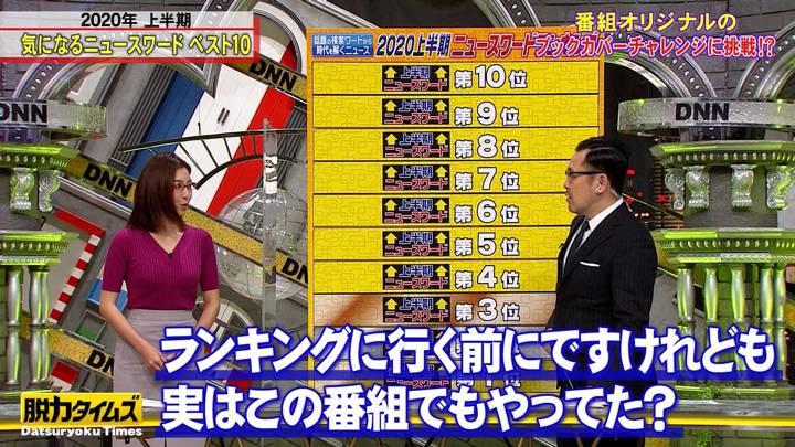 2020年07月03日小澤陽子の画像08枚目