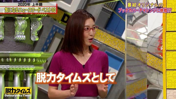 2020年07月03日小澤陽子の画像09枚目