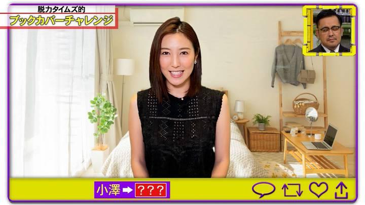 2020年07月03日小澤陽子の画像10枚目