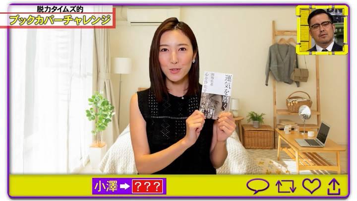 2020年07月03日小澤陽子の画像11枚目