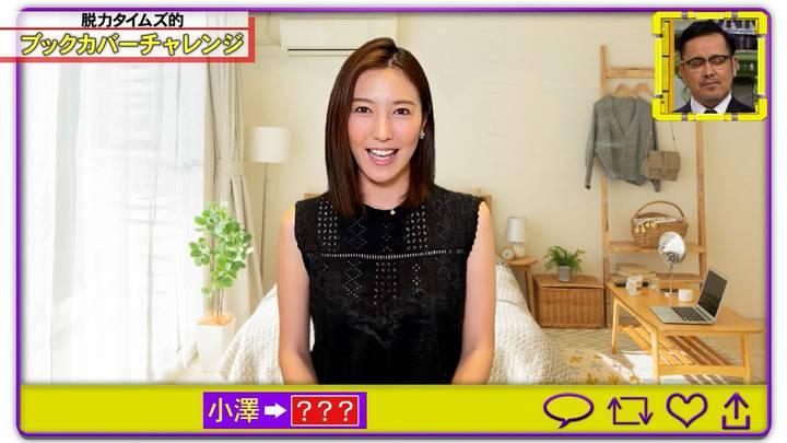 2020年07月03日小澤陽子の画像12枚目