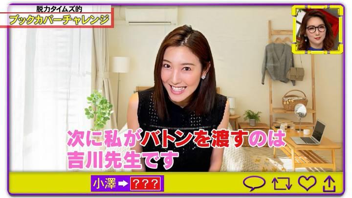 2020年07月03日小澤陽子の画像13枚目