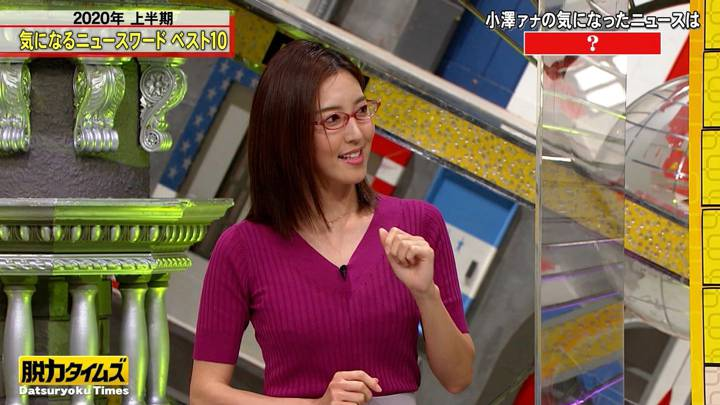 2020年07月03日小澤陽子の画像17枚目