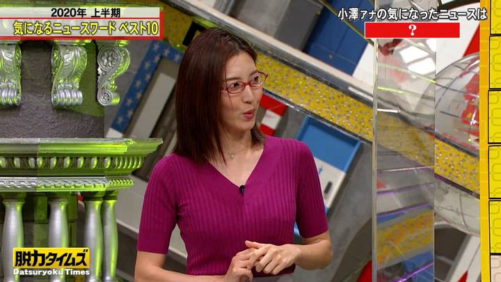 2020年07月03日小澤陽子の画像18枚目