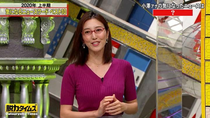 2020年07月03日小澤陽子の画像19枚目