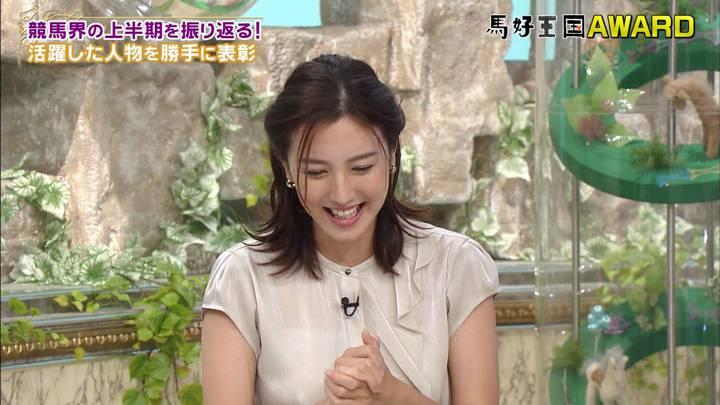 2020年07月04日小澤陽子の画像06枚目