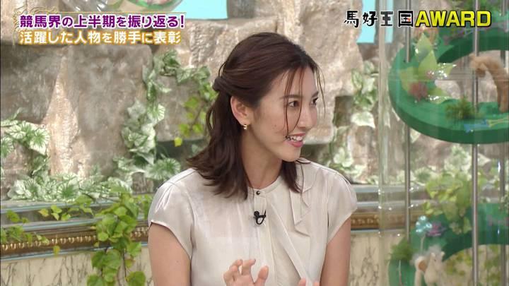 2020年07月04日小澤陽子の画像07枚目