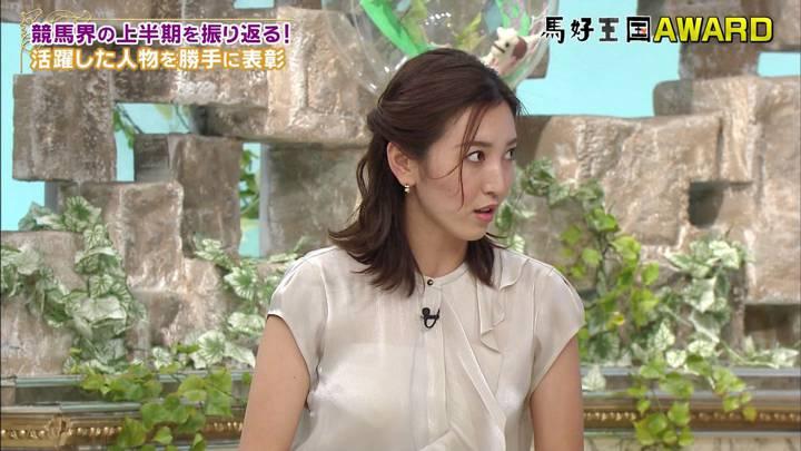 2020年07月04日小澤陽子の画像10枚目