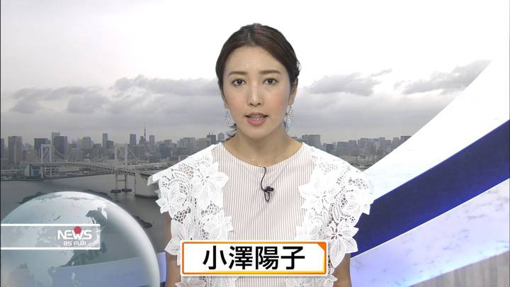 2020年07月05日小澤陽子の画像02枚目