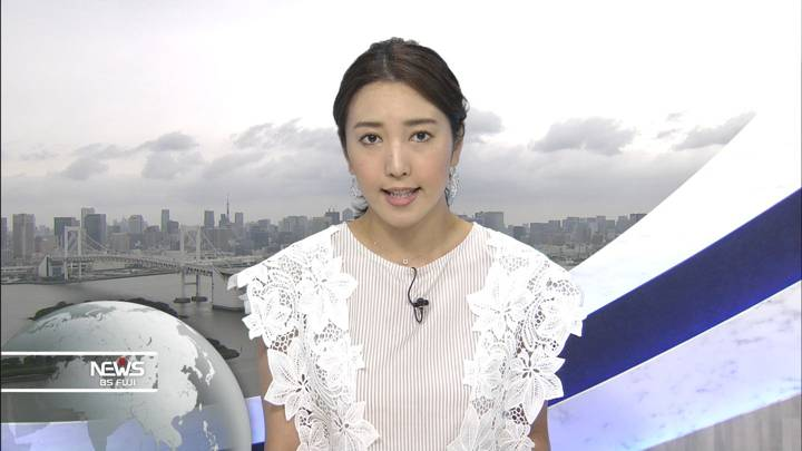 2020年07月05日小澤陽子の画像03枚目