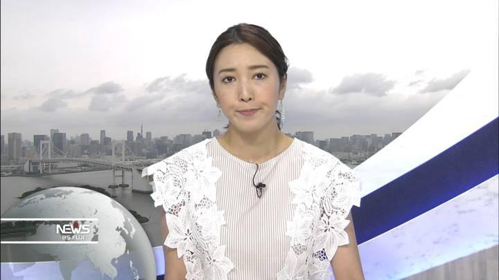 2020年07月05日小澤陽子の画像04枚目