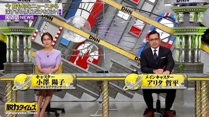 2020年07月10日小澤陽子の画像03枚目