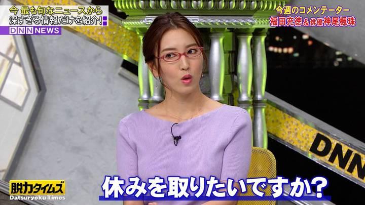 2020年07月10日小澤陽子の画像05枚目