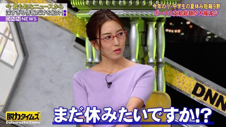 2020年07月10日小澤陽子の画像06枚目