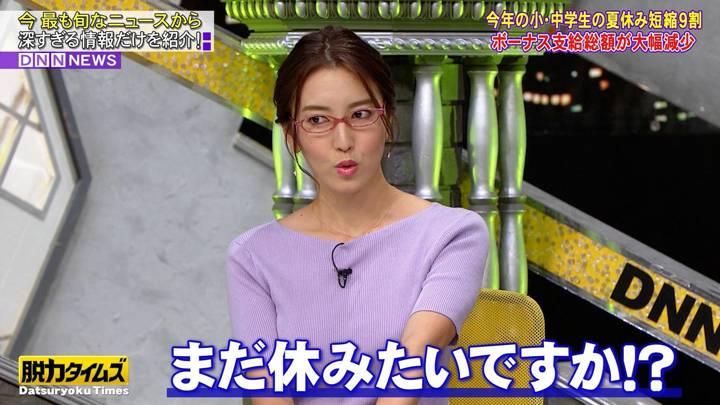 2020年07月10日小澤陽子の画像07枚目