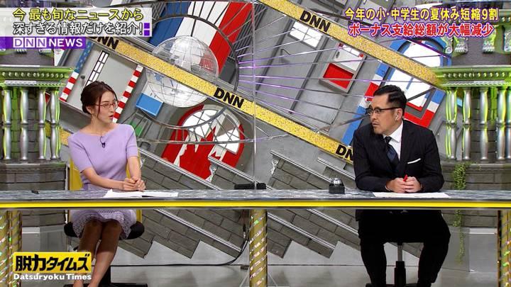 2020年07月10日小澤陽子の画像08枚目