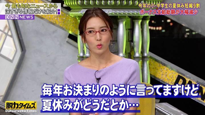 2020年07月10日小澤陽子の画像09枚目