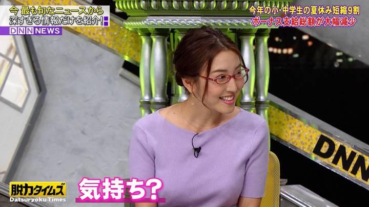 2020年07月10日小澤陽子の画像10枚目