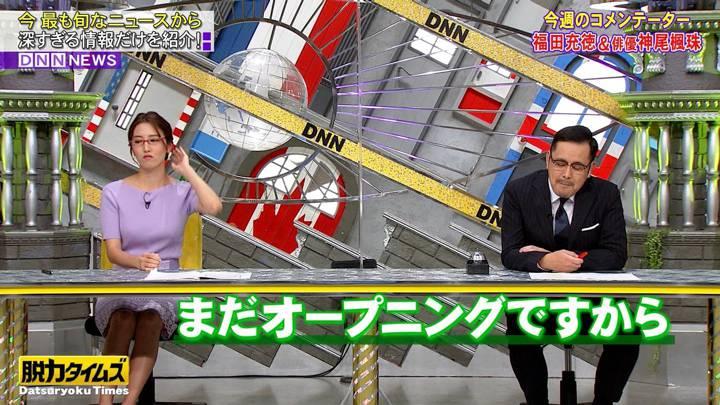 2020年07月10日小澤陽子の画像11枚目