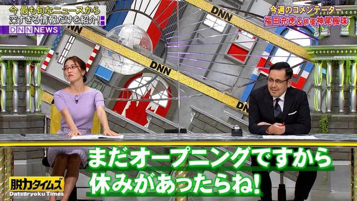 2020年07月10日小澤陽子の画像12枚目