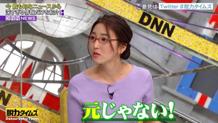 2020年07月10日小澤陽子の画像13枚目