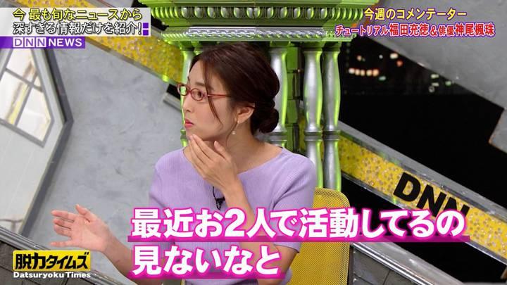 2020年07月10日小澤陽子の画像15枚目