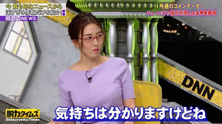 2020年07月10日小澤陽子の画像16枚目