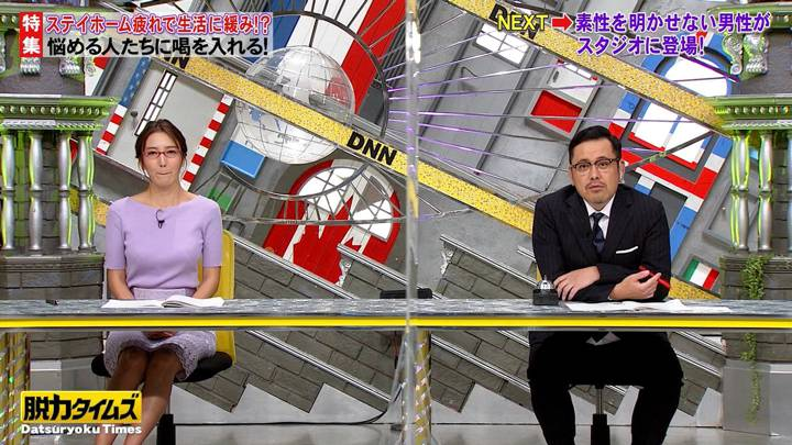 2020年07月10日小澤陽子の画像19枚目
